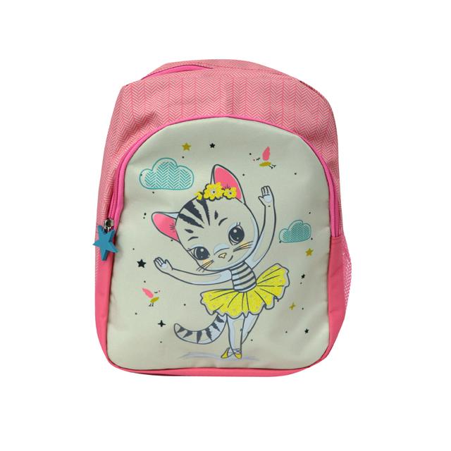 Batoh.detský CAT 235848